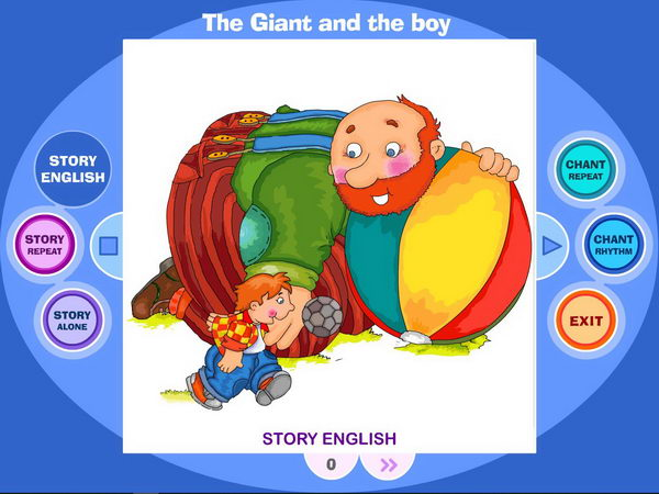 The Giant and the boy - Великан и мальчик